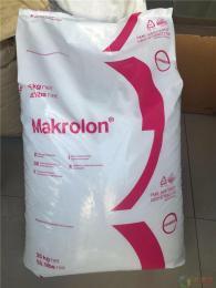 2805 Makrolon价格 德国拜耳总代理商