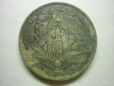 大清银币长须龙那里有收购的