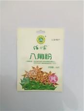 天津静海区45克烧烤腌制料包装袋材质