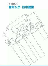 富阳直饮水机芯元节能饮水机