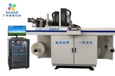 薄膜可变数据UV喷码机  二维码喷码机