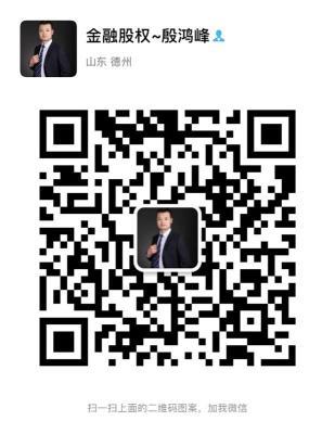 北京售电公司转让已通过公示