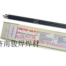 VAUTID-100P耐磨焊条质量性能