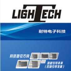 耐特PLC可编程控制器招代理热能电控系统