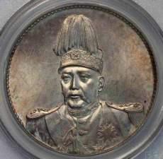 北京保利拍卖洪宪飞龙纪念币价格是多少