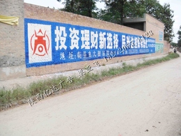 邹城市户外广告泗水手绘墙体广告嘉祥喷绘