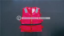 防汛船用救生衣水上救援穿戴救生装备救生衣