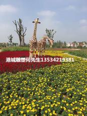 供应园林广场仿真动物玻璃钢长颈鹿雕塑