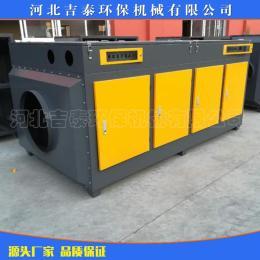 UV光氧催化净化设备 喷漆房专用环保设备