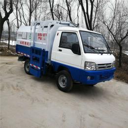 寿县挂桶自装卸式垃圾车