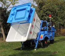 长丰电动三轮垃圾车