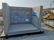 济南建筑工程质量样板  建筑工艺样板厂家