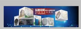 2019年上海铟回收废铟回收价格多少