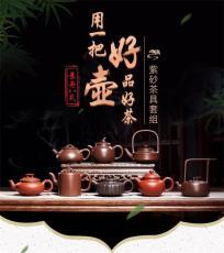 景舟八式经典再现紫砂茶具 具有双重气孔结