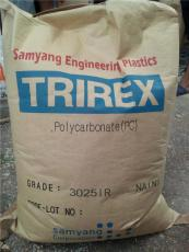 韩国三养TRIREX 3025G20 聚碳酸脂PC代理商