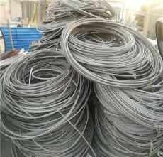 新4心铝线回收回收厂家