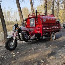 绍兴三轮消防摩托车