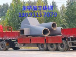 济南东站工程钢结构项目铸钢节点供应商