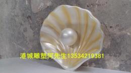 供应杭州楼盘玻璃钢珍珠贝壳雕塑价格厂