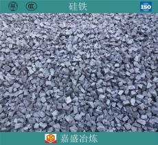 嘉盛冶炼供应硅铁75号炼钢铸造材料