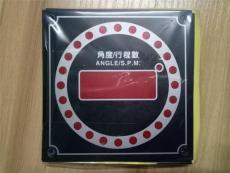 广州市从化区吸烟警示牌可定制
