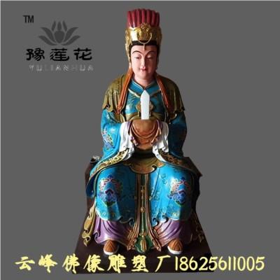 碧霞元君神像 泰山老母 十二老母佛像