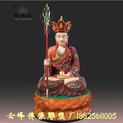 佛像摆件九华山地藏王菩萨神像 四大菩萨