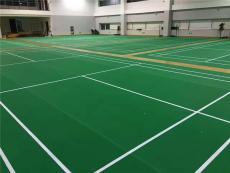 福州pvc塑胶羽毛球地板