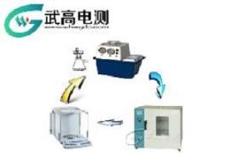 武高电测WDHM-7000型绝缘子灰密度测试仪