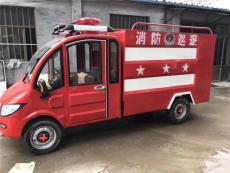 青岛小型厂区消防车