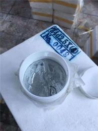 汕头销售铟粉 优质铟粉批发 厂家直销