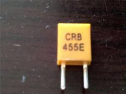 电子呆滞料收购湿度传感器