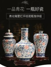 青花釉里红手绘瓷瓶独供组 江西景德镇上乘