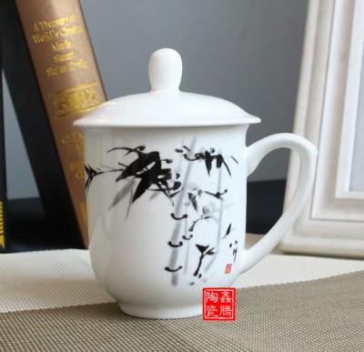 供应陶瓷礼品杯 logo陶瓷杯定制 景德镇陶瓷