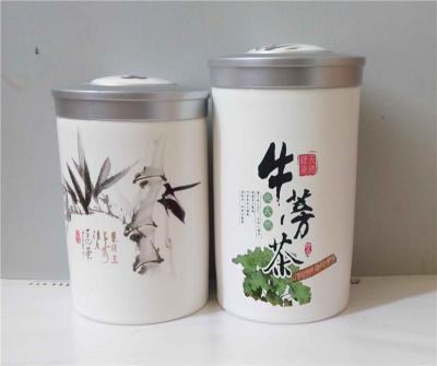 供应商务礼品茶叶罐 logo陶瓷罐定制