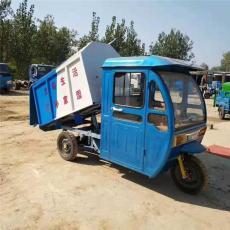 泗县小型环卫垃圾车