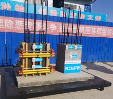 浙江建筑工程质量样板 浙江质量样板展示图