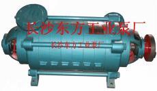 DF46-30-8多级泵DF46-30-8平衡环平衡套