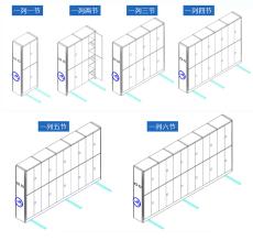 供應菏澤移動式密集型檔案柜