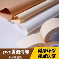 医用海绵 耐高温海绵厂家 医用PVC材料生产