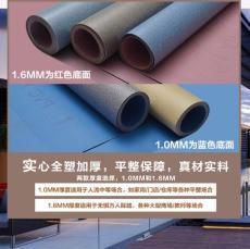 塑胶地板厂家 学校用塑胶地垫 儿童游乐园用