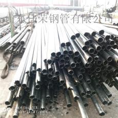 厂家生产20cr高精密无缝钢管