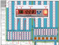 某醫藥倉庫WMS電子標簽燈光分揀部署結構圖