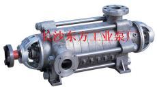 DF46-50-2临沧耐腐蚀卧式矿用多级泵价格