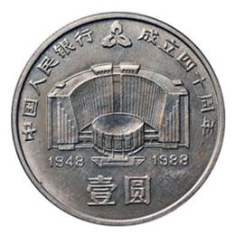 云冈石窟1公斤银币报价金银币回收价格