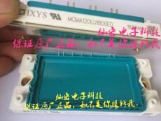 供应 IXYS艾赛斯模块MCMA120UJ1800ED