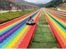 设计规划彩色滑道 七彩滑道