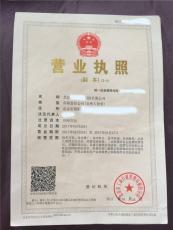 北京朝陽區怎么辦理美容美發營業執照公司