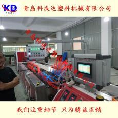 HDPE型材生产设备