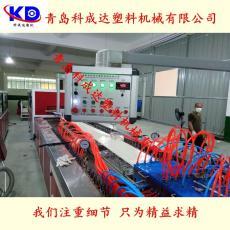 PVC生态木型材生产设备